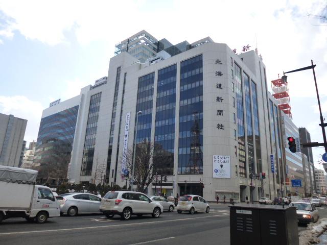 時計台の近くにあります_北海道新聞社