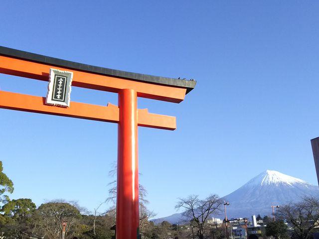 鳥居と富士山、絶好のポイントではないかと思います!_富士山本宮浅間大社