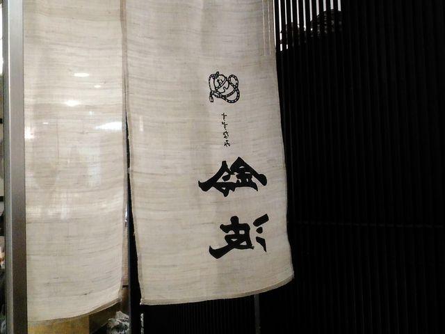 鈴波_エスカ