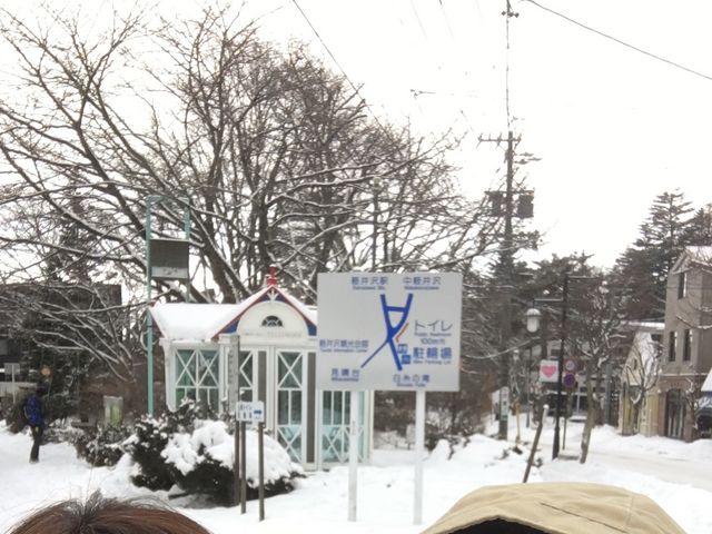 雪景色の旧軽・交差点も絵になります。顔出し出来ないのが、残念ですわぁ。_旧軽井沢銀座