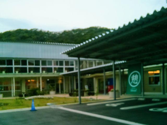 『道の駅でお風呂』。_道の駅 保田小学校