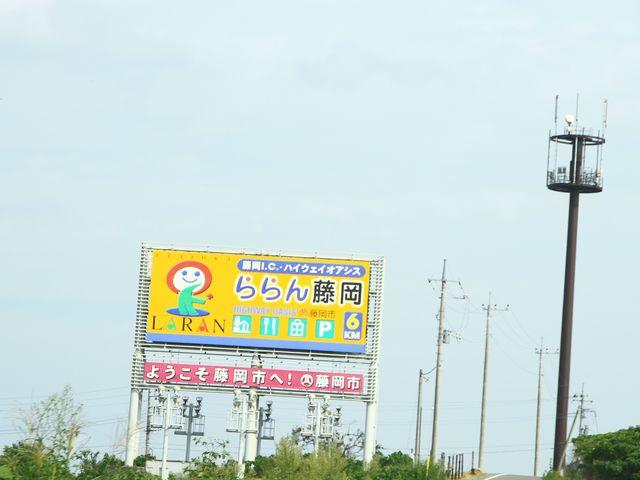 案内の看板があり分かりやすかったです。_道の駅 ららん藤岡