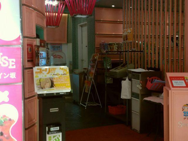 お店の外観_スイーツパラダイス SWEETS PARADISE 広島パルコ店