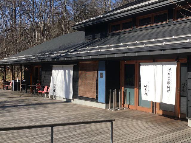 店舗・建物も、センスが良いなぁ!(2/4)_軽井沢 川上庵