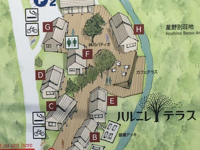 右上の H が、「川上庵・せきれい橋」。通り過ぎると遊歩道(4/4)_軽井沢 川上庵