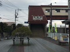 ミッシェルさんの寄居駅への投稿写真4