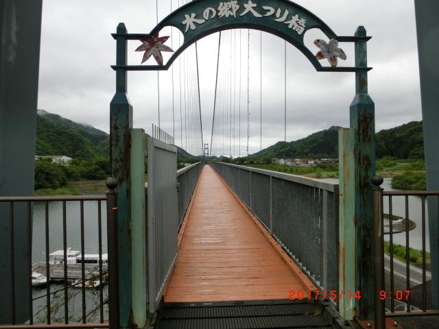 大きな吊り橋_宮ヶ瀬湖