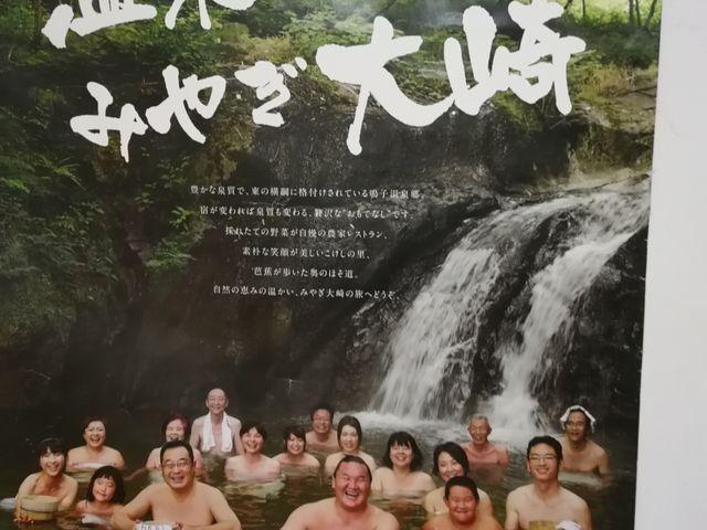 滝壺温泉最高_峯雲閣