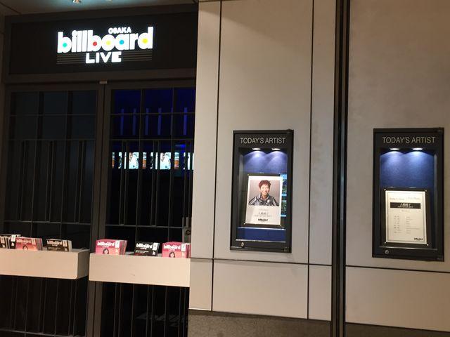 ビルボード_Billboard Live OSAKA(ビルボードライブ大阪)