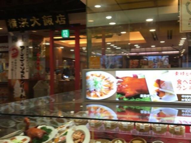 杏仁ソフト1つ350円です。_横浜大飯店