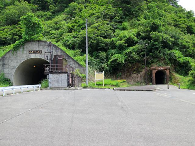 新旧_手掘り 中山隧道