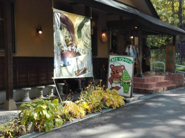 鳥居の真ん前_戸隠奥社前食堂