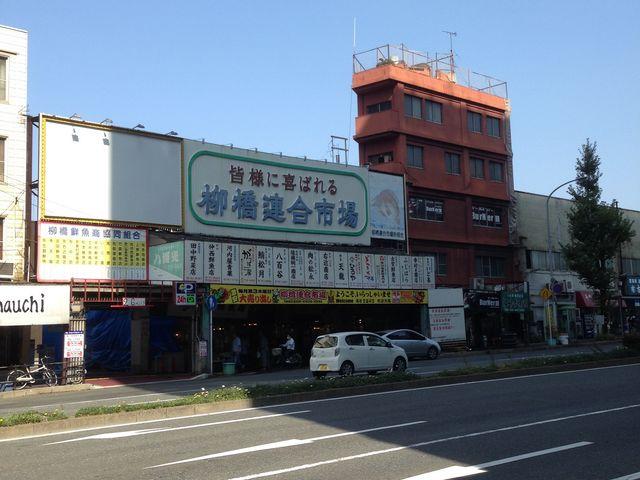 入り口_柳橋連合市場