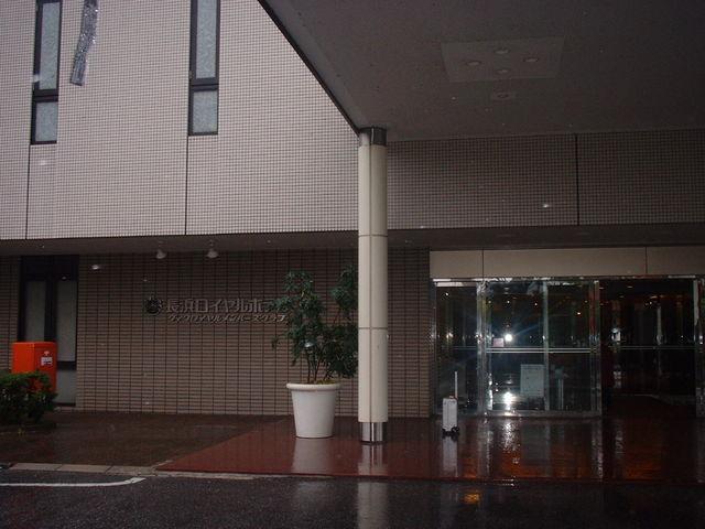 ロイヤルホテル入口_長浜太閤温泉