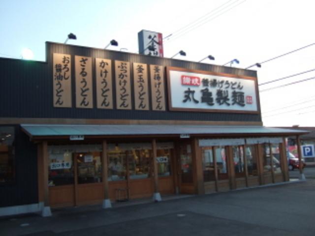 丸亀製麺_丸亀製麺 小松店