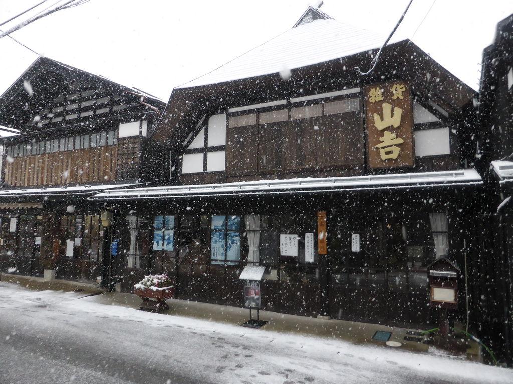 横手市増田重要伝統的建造物群保存地区