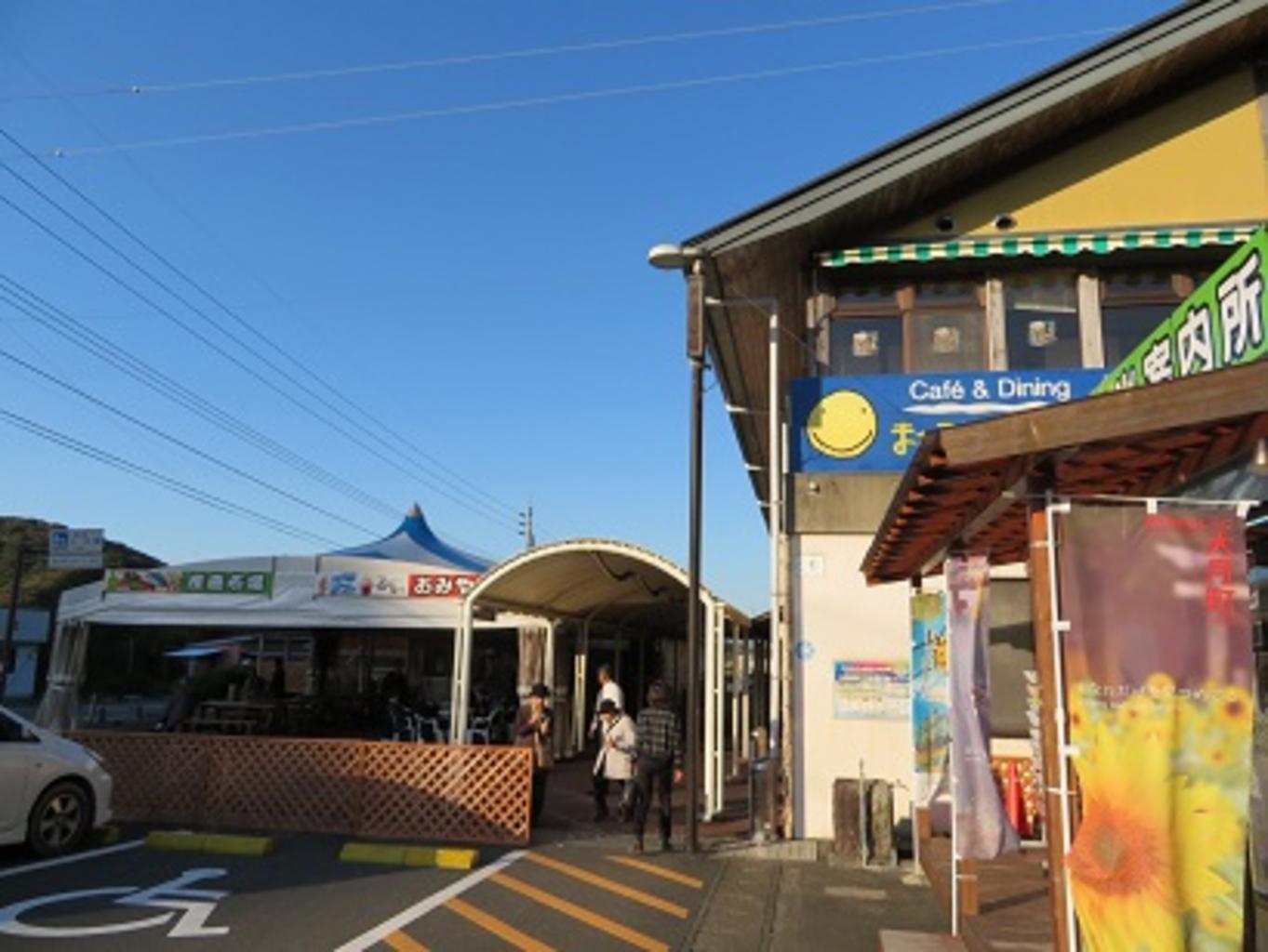 道の駅 大月