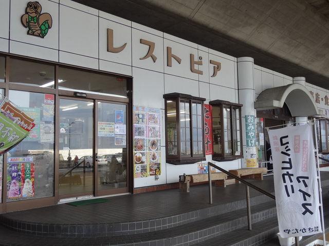 レストランの外観_レストピア