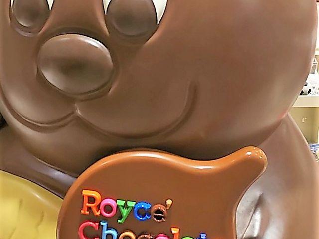 チョコレートワールド_ロイズ 新千歳空港店