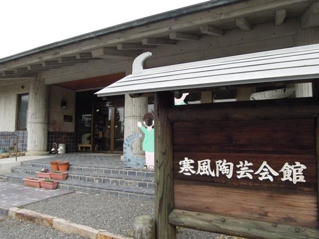 古代から現代までの牛窓の陶器がわかる施設だ_寒風陶芸会館