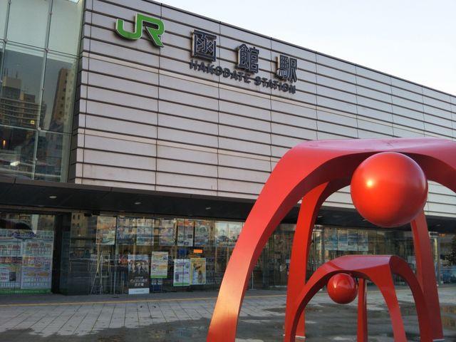モニュメント_JR函館駅