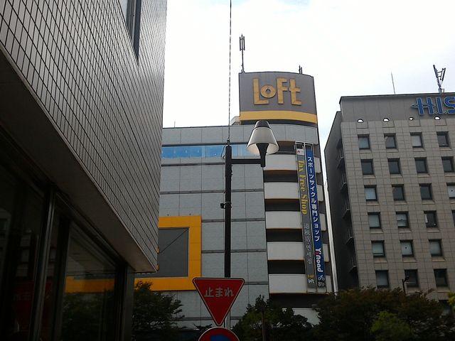 正面から_LOFT