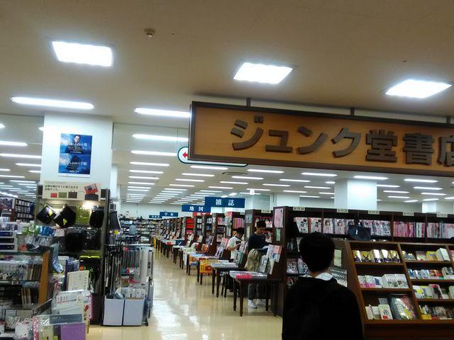 ジュンク堂書店難波店_ジュンク堂書店難波店