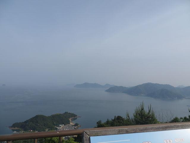島嶼部_高見山