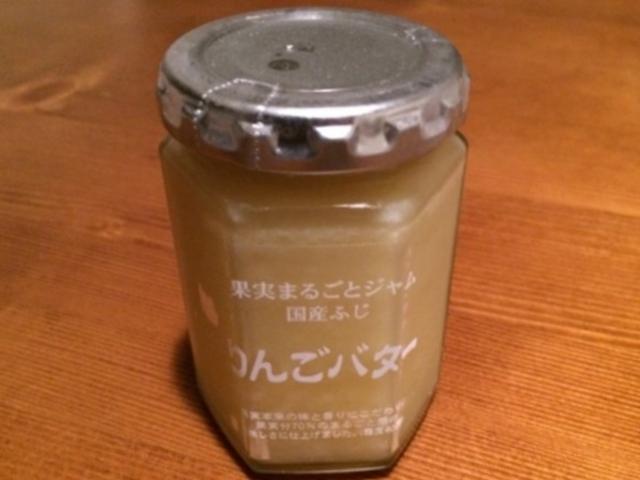 りんごバター_ツルヤ