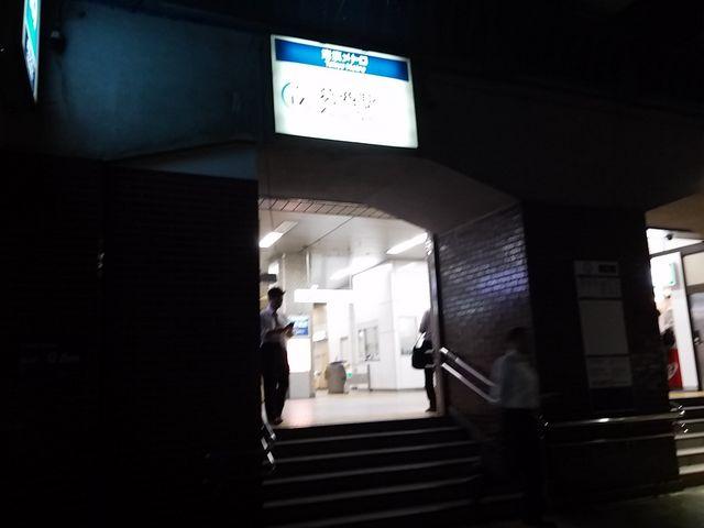 東京メトロ東西線 葛西駅】アク...
