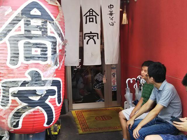 入口_高安 一乗寺