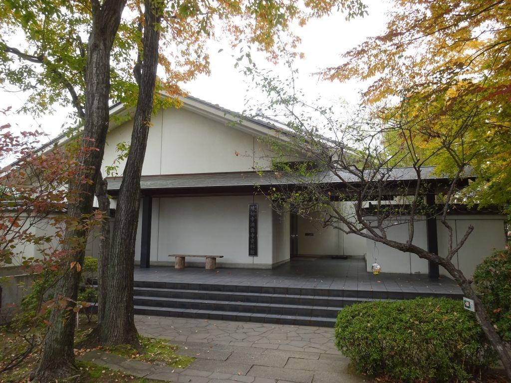 縁切寺満徳寺遺跡公園(縁切寺満徳寺資料館)