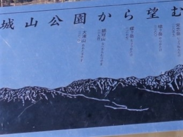 城山公園展望台_城山公園展望台