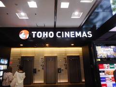 シネマズ トーホー 映画の日、レディースデー、イオンとTOHOシネマズの違いとは?