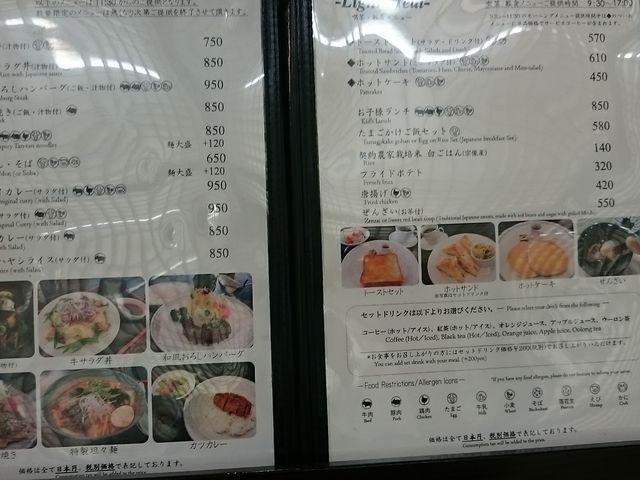 メニュー_福岡市博物館喫茶室