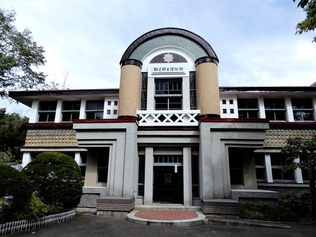 モダンな建物です_網走市立郷土博物館