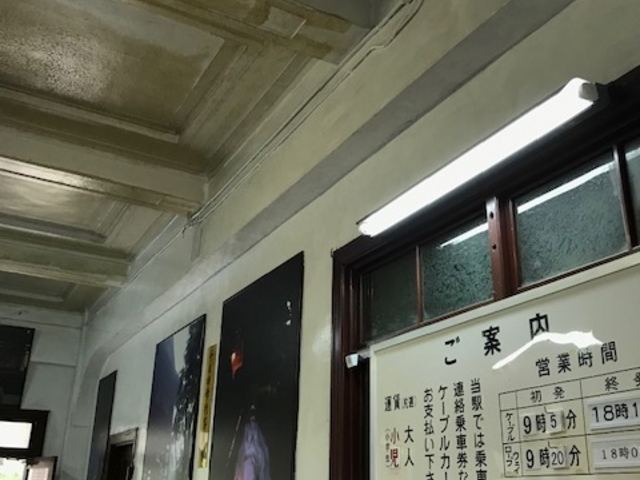 駅舎_叡山ロープウエイ