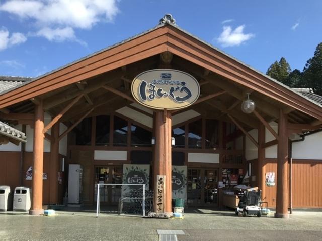 建物_道の駅 奥熊野古道ほんぐう