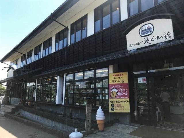 この奥が堀川めぐりの船乗り場になっています。_松江堀川地ビール館