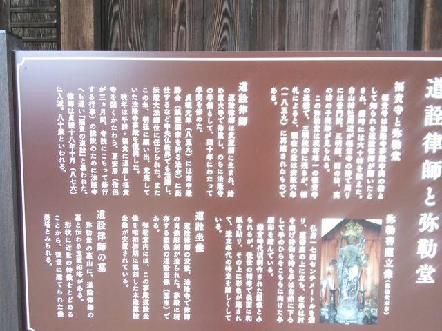 仏像は見れませんが、弥勒菩薩の未来仏としての息吹が感じられます。_白山神社
