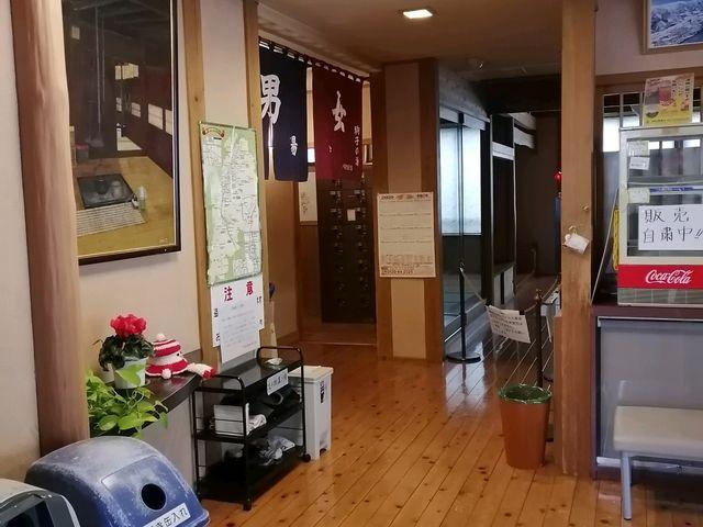 フロント前_下湯沢共同浴場 駒子の湯