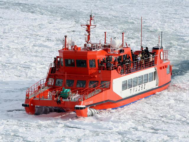 神秘と感動の流氷を体験する_流氷砕氷船 ガリンコ号Ⅱ