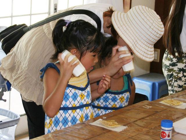 アイスクリームやバターづくりなどの体験イベントを開催_成田ゆめ牧場