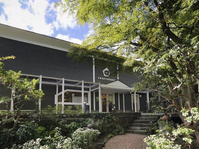 箱根クラフトハウス『本館』緑豊かな公園に佇む、おしゃれな工房♪_箱根クラフトハウス