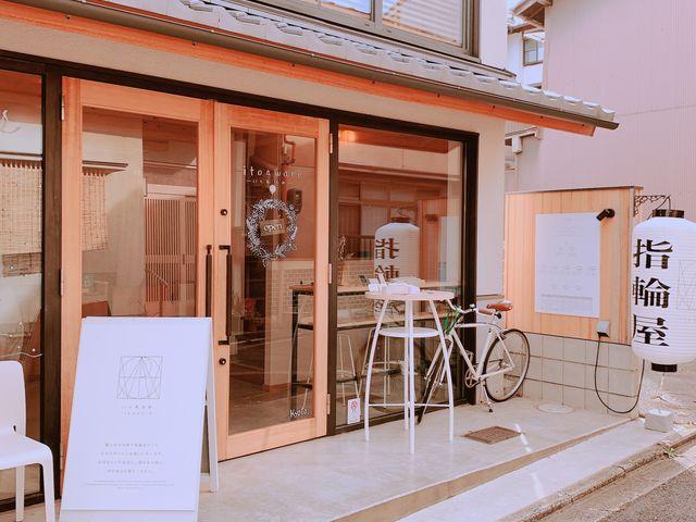 京都の町並みに溶け込むモダンな店舗外観_itoaware-いとあはれ-京都店