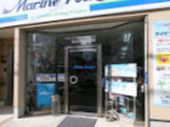 Marine Pocketの写真1