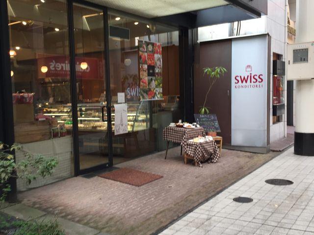 SWISS スイス 上通店