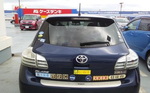 美浜新幹線ファンさん